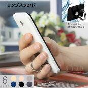 バンカーリングリングスタンドホールドリング落下防止スタンドホルダースマホリング指輪型iPhoneipadアイフォンアイパッドiPhone7iPhone7plusタブレット対応シンプルステンレス金属製バンカーリング