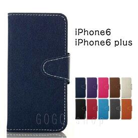 8662ed3bee iPhone6 ケース iPhone6Plus 手帳型ケース カード収納 スタンド機能 豊富なカラーバリエーション スマホカバー カード