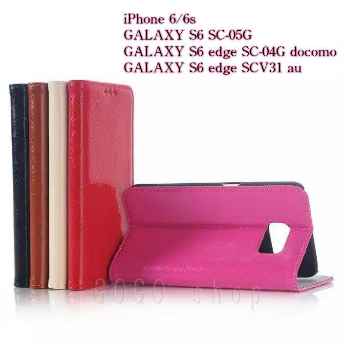 iPhone6s GalaxyS6 SC-05G Galaxy S6 edge SC-04G docomo GalaxyS6edge SCV31 au アイフォン ギャラクシー 手帳型 カード収納付き スタンド機能 【本革】 ギフト プレゼント あす楽対応 送料無料