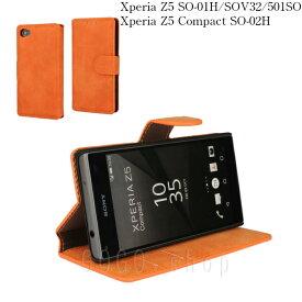 XperiaZ5 SO-01H/SOV32/501SO XperiaZ5compact SO-02H Xperia 手帳型ケース スマホケース レトロ レザー調 カード収納 スタンド機能 スマホカバー スウェード調 エクスペリア ギフト プレゼント あす楽対応 送料無料