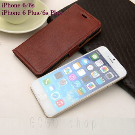 iPhone 6s Plus iPhone6sPlus カード収納付き スタンド機能 手帳型ケース スマホケース アイフォンカバー レザー調 全5色 スマホカバー ギフト プレゼント あす楽対応 送料無料