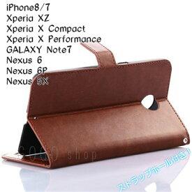 XperiaXZ2 カバー 手帳型ケース iPhone8 ケース ストラップ穴付 XperiaXZ2Compact XperiaXZ2Premium XperiaXCompact XperiaXZ XperiaXPerformance エクスペリア アイフォン8 スタンド機能 カード入れシンプルスマホカバー ギフト プレゼント あす楽対応 送料無料