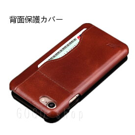 be5d0d85e8 iPhone8 ケース 背面保護カバー iPhone8Plus iPhone7Plus 背面ケース 背面カバー アイフォン スマホケース アイフォンプラス  レザーケース カード収納 スマホカバー 型 ...