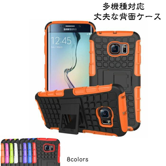 Xperia Z5 ケース バンパー iPhone6s ケース 背面保護 XperiaZ5Compact二重構造 XperiaZ5Premium 耐衝撃 iPhone6sPlus iPhone6s GalaxyS6edge GALAXYS6 ZenFone 3 (ZE520KL) HTC10 HTV32 ハードケース アイフォン ギャラクシー エクスペリア 頑丈な スマホカバー あす楽対応