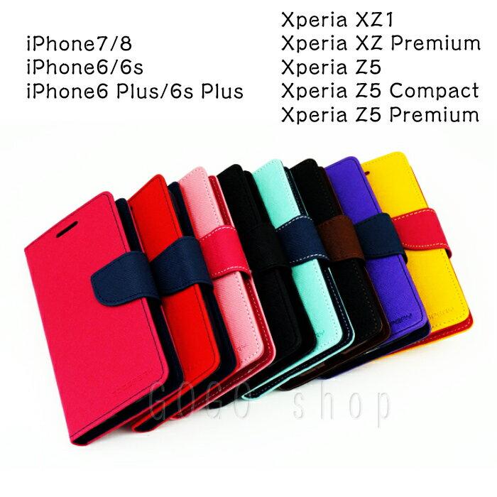 iPhone8 ケース 手帳型 iPhone8Plus iPhone7Plus iPhone6S iPhone6sPlus XperiaXZ1 XperiaXZPremium XperiaZ5 XperiaZ5compact XperiaZ5Premium 手帳型 アイフォン7 エクスペリア レザーケース カード収納 スタンド機能 スマホカバー ギフト プレゼント あす楽対応 送料無料