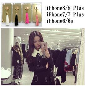 iPhone8 ケース ストラップ付き iPhone8Plus ケース iPhone7Plus iPhone6s タッセルケース ミラー 背面カバー タッセルストラップ アイフォンケース タッセル フリンジ かわいい おしゃれ ソフトケース iPhone8Plus スマホカバー ギフト プレゼント あす楽対応 送料無料