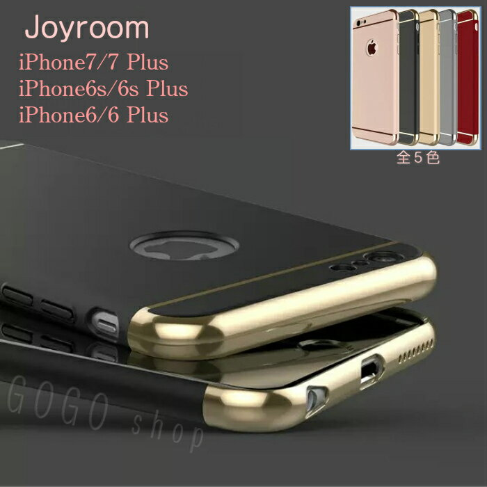iPhone7 iPhone7 Plus 背面ケース iPhone 6s ケース カバー iPhone6sPlus iPhone7Plus シンプル アイフォンXケース 背面カバー アルミフレーム 側面カバー 背面保護 薄型 軽量