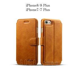 iPhone8 ケース 手帳型 iPhone8Plus iPhone7Plus 手帳型ケース アイフォン7プラスケース カバーレザースタンド機能 スマホケース カード収納 シンプル カッコイイ スマホカバー ギフト プレゼント あす楽対応 送料無料