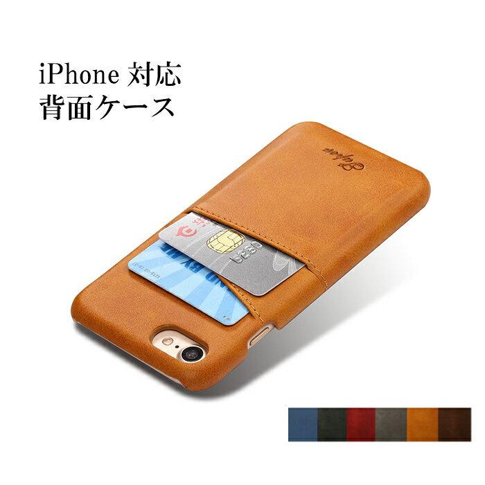 iPhoneXケース 背面保護カバー iPhone8 iPhone8Plus iPhone7Plus アイフォンX シンプル カッコイイ 背面ケース カード収納 iPhone7plus ビジネス 定番