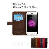 【ネコポス送料無料】手帳型シンプルなデザインなのでビジネスシーンにもピッタリ!!!iPhone8ケースiPhone8PlusiPhone7Plus手帳型ケーススマホケーススタンド式アイフォン7カバーレザーケースカード収納ストラップホールストラップ穴カッコいい