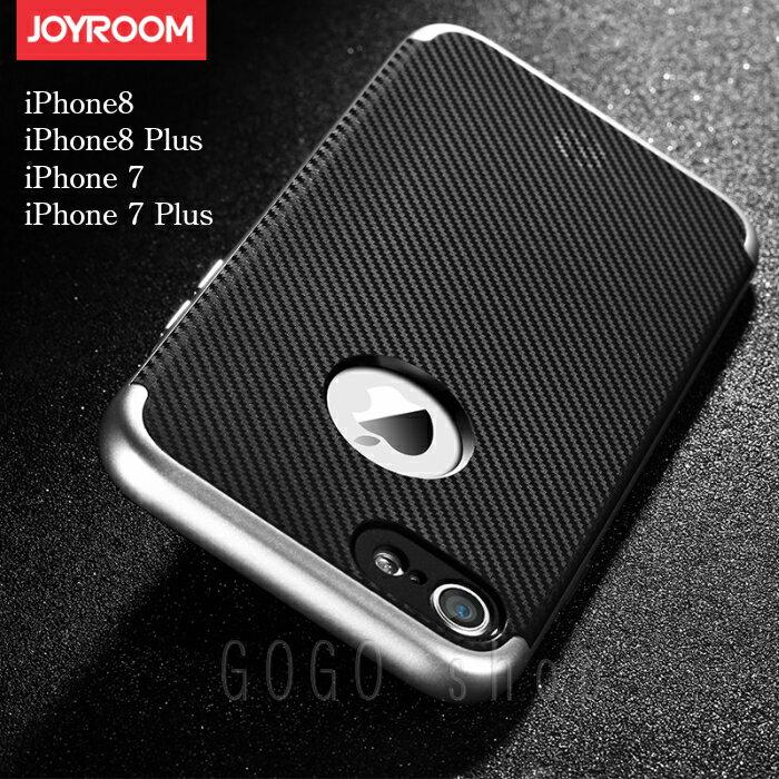 iPhone8 ケース 背面保護カバー iPhone8Plus iPhone7Plus 背面ケース シンプル アイフォン8プラス ソフトケース 二重構造 薄型 通気性抜群 軽量 手触り抜群 耐衝撃 スマホケース スマホカバー ギフト プレゼント あす楽対応 送料無料