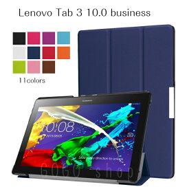 Lenovo Tab 3 10.0 business レノボ ケース タブレットケース カバー スタンド機能付き タブ3ビジネス カラフル レザー調 シンプル薄型 軽量 タブレットカバー スマホケース スマホカバーギフト プレゼント あす楽対応 送料無料
