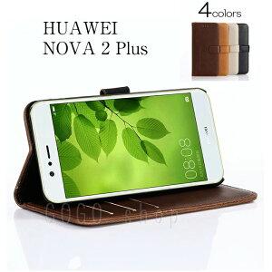 HUAWEInova2Plus 手帳型ケース ファーウェイ nova 2 Plus ノバ2プラス 手帳型 スマホケース 手帳型カバー 無地 スタンド機能 カード入れ ポケット付 シンプル ビジネス プレゼント スマホカバー母の