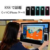 【ネコポス送料無料】平らなところだったらどこでも張り付くスマホケース、使用方自由自在。話題の吸着型スマホケースnano新素材壁にくっつく吸着iPhoneXiPhone8iPhone8PlusiPhone7PlusTPU自撮りセルフィーハンズフリーナノサクションブロゴ見えワイヤレス充電対応