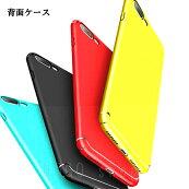 iPhoneXSケース背面保護カバーiPhoneXSケースiPhone8ケース背面保護カバーiPhone8PlusiPhone7Plus薄型軽量背面ケース全4色カラフルで高強度衝撃防止ワイヤレス充電対応スマホケーススマホカバーギフトプレゼントあす楽対応送料無料