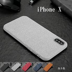 iPhone XS ケース 背面保護カバーiPhoneXS iPhoneX キャンバス地ケース ブラック レッド グレー オレンジ ネイビーブルー 背面ケース 薄型 軽量 おしゃれ シンプル スマホケース スマホカバー ギフト プレゼント あす楽対応 送料無料