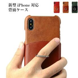 iPhone XS ケース iPhoneXR リング付き バンカーリング一体型 背面保護カバー iPhoneXSMaxケース iPhoneXS ケース 男女共用 軽量 アイフォンX シンプルなデザイン スタイリッシュ リングスタンド あす楽対応 ギフト プレゼント 送料無料
