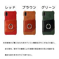 【送料無料】iPhoneX対応ケース♪シンプルなデザインケース。便利なバンカーリングが一体型となって登場♪XSiPhoneXRリング付きバンカーリング一体型背面保護カバーiPhoneXSMaxケースiPhoneXS男女共用軽量アイフォンXスタイリッシュリングスタンドあす楽対応ギフトプレゼント