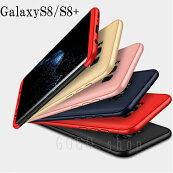 【送料無料】3段パーツ式フルカバー。ケースをしたまま充電(ワイヤレス充電対応)GKKiPhoneXHUAWEInova2GalaxyS8GalaxyS8+スマホケース極薄型軽量iPhoneXS携帯カバー全6色耐衝撃スマホカバーギフトプレゼントあす楽対応