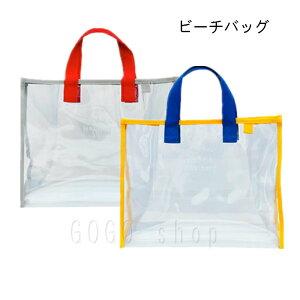 ビーチバッグ PVC レディース キッズ 子ども用 水泳バッグ クリア トートバッグ プールバッグ ビニールバッグ 透明 肩がけバッグ マチあり スイミングギフト プレゼント あす楽対応 送料無料