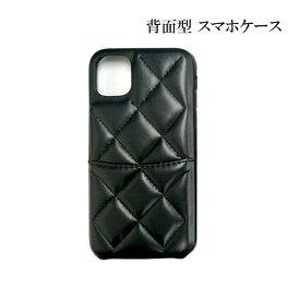 iPhone11Pro 背面型 ケース PUレザー iPhone11 スマホケース iPhone11pro max 軽量 アイフォン11ケース キルティングケース かわいい お洒落 あす楽対応 ギフト プレゼント 送料無料