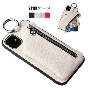 iPhone12 背面型 ケース iPhone12Pro iPhone12ProMax iPhone12miniカバー ファスナーポケット 小銭入れ ポケット取り外し可能 キーリング カラナビリング付 耐衝撃 TPUフレーム 無地 収納 おしゃれ アイフ