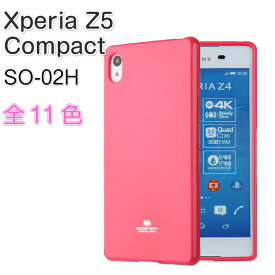560d9256f4 XperiaZ5compact ケース 背面保護 SO-02H パールゼリーケース キラキラ MERCURY COLOR PEARL JELLY パール