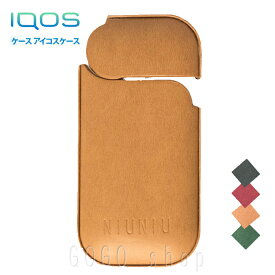 IQOS専用カバー iQOS/iQOS2.4Plus対応 IQOSケース ストラップ穴付き レザー調 飽きのないシンプルなデザイン カバーを付けたままでの充電も可能 装着簡単 ギフト 敬老の日プレゼント あす楽対応 送料無料
