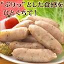 鹿児島の黒豚ソーセイジ【ビールに合うおつまみ!黒豚肉を極粗挽きにして、肉のゴツゴツ感を出しています。】