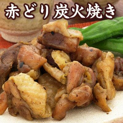 赤どり炭火焼き【KOBE伍魚福】赤鶏を塩だけでシンプルに味付け ビール、焼酎に合うおつまみ