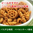 パスタな時間)ペペロンチーノ風味【KOBE伍魚福】