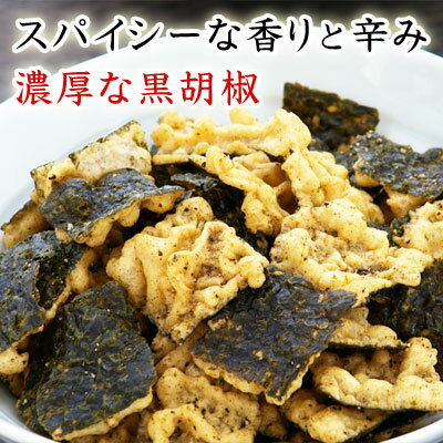 伍魚福のり天ブラックペッパー濃厚な黒胡椒