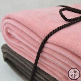 【フラットシーツ】あったか 起毛シーツ シングルサイズ 140×240cm 日本製 冬用 毛布シーツ シーツ