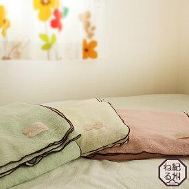 FBZ パイルシーツ タオルシーツ sweetsカラー 日本製 150×240cm ベッドシーツ フラットシーツ タオル地シーツ シングルサイズ