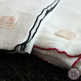 【フラットシーツ】FBZ パイルシーツ タオルシーツ modernカラー シングルサイズ 150×240cm ベッドシーツ タオル地シーツ 日本製