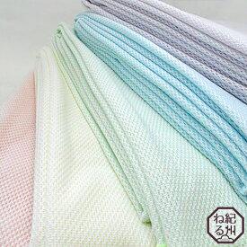 【シーツ メッシュ】テクノファインメッシュシーツ 日本製 シングルサイズ 150×240cm