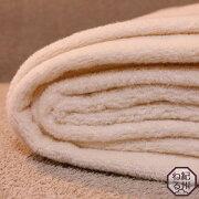 【タオルケット】超やわらかタオルケット日本製約140×200cmシングル綿毛布