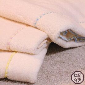 【ブランケット】マシュマロタッチ ベビーケット 日本製 70×100cm 綿毛布
