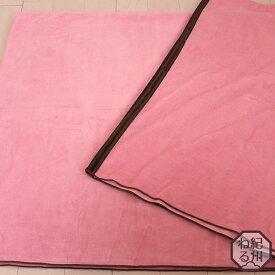 【冬用シーツ】日本製 匠のあったかシーツ シングルサイズ 150×240cm フラットシーツ