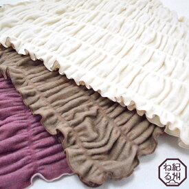 【ブランケット】あったかのびふわひざ掛け クォーターサイズ 約70×100cm 日本製 綿・モダール混 薄手 毛布 ストレッチ オフィス 携帯出来る