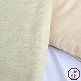 【ガーゼシーツ】天然有色綿三重ガーゼシーツ 送料無料 日本製 140×240cm シングルサイズ ガーセ寝具 天然有色綿 綿100%