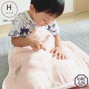 ガーゼケット三河木綿6重織ガーゼケットハーフサイズ日本製そうさん柄ハーフケット赤ちゃん(100×140cm)