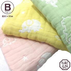 ガーゼケット 三河木綿6重織ガーゼケット ベビーサイズ マシュマロ仕上げ 日本製 ぞうさん柄 ベビーケット 赤ちゃん(約60×90cm)