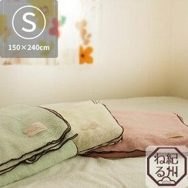 楽天スーパーSALE[10%OFF]【フラットシーツ】FBZ パイルシーツ タオルシーツ sweetsカラー シングルサイズ 150×240cm ベッドシーツ タオル地シーツ 日本製