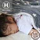 【ガーゼケット】三河木綿6重織 ガーゼケット ツインスター柄 ハーフサイズ 日本製 100×140cm ハーフケット 赤ちゃん…