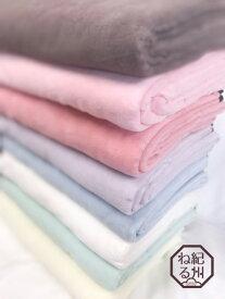 ●【フラットシーツ】匠のあったかシーツ シングルサイズ 150×240cm 日本製 起毛シーツ