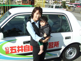 普通車【AT】【通学免許】【ママさんサポートプラン】