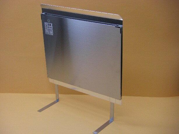 ヒータイト(防熱板)FS500L
