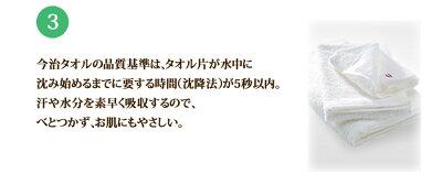 【在庫限りあす楽】★セール価格!★タオルケット今治シングル日本製マイヤータオルケット無地今治国産マイヤー今治タオルケットTamaterry※北海道・九州・沖縄・離島は送料無料対象外