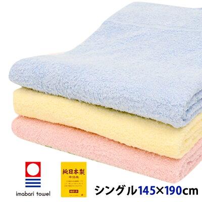 https://image.rakuten.co.jp/gokai-shingu-uriba/cabinet/01394816/01394890/imgrc0072633652.jpg